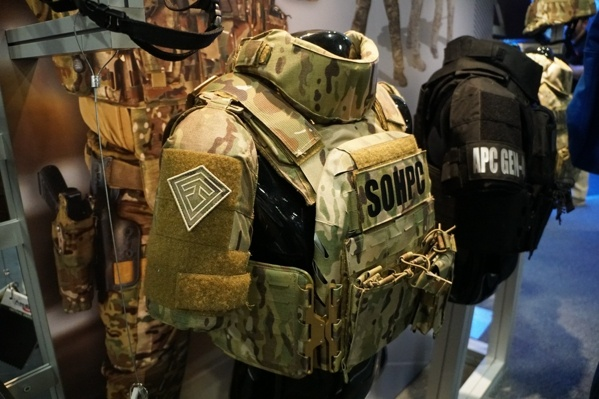 Multicam Carrier Armor Plate Carrier